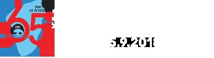 צליחת הכנרת ה-65 | צליחת ZOGGS בכנרת 2018